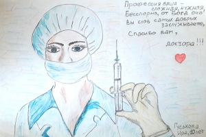 #СпасибоВрачам: воспитанники воскресной школы из Орла поддержали российских медиков