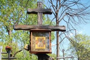 5 мая — день памяти блаженного Афанасия Андреевича Сайко
