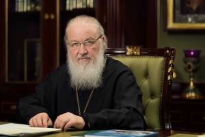 Святейший Патриарх Кирилл: Единство народа — это проявление его силы, в единстве подлинная сила нашего народа
