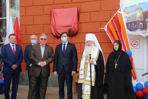 Митрополит Тихон принял участие в открытии мемориальной доски в память о членах Императорского Православного Палестинского Общества в Орле