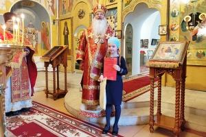 Архипастырь совершил богослужения в Неделю 5-ю по Пасхе в Троице-Васильевском храме
