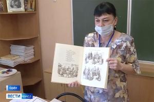 В Орловской православной гимназии прошел семинар по системе русской классической школы