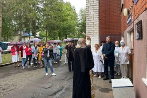 Митрополит Тихон освятил памятную доску знаменитому врачу Павлу Виноградову
