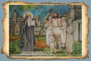 К дню памяти святого Иоанна Кукши во Мценске выпустили открытки и организовали просветительскую акцию