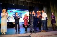 Сотни неравнодушных орловчан и десятки артистов объединил 7-й благотворительный фестиваль «Музыка добрых сердец». Он состоялся в ДК «Металлург» 15 февраля 2019 г. — в день Сретения Господня и во Всемирный день детей, больных онкологическими заболеваниями