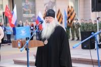 Архиепископ Орловский и Болховский Тихон посетил митинг, посвященный открытию региональной «Вахты Памяти». 18 апреля 2019 г.