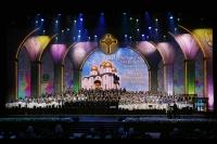 Представители Орловской митрополии посетили торжественный акт в Кремле, посвященный 10-летию Поместного Собора и Патриаршей интронизации. 31 января 2019 г.