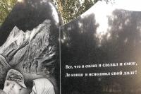 Митрополит Орловский и Болховский Тихон принял участие в церемонии открытия памятного знака «Ветеранам боевых действий и локальных конфликтов» в сквере Победы города Болхова. 27 июля 2019 г.