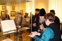 Архиепископ Орловский и Ливенский Антоний принял участие в праздновании 195-летия писателя Ивана Тургенева. 9 ноября 2013 г.