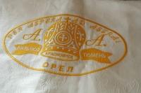 В Лазареву субботу, день памяти святых Виленских мучеников Антония, Иоанна и Евстафия, Высокопреосвященнейший архиепископ Орловский и Ливенский Антоний возглавил в Ахтырском кафедральном соборе Божественную литургию. 27 апреля 2013 г.