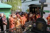 В день Радоницы архиепископ Орловский и Ливенский Антоний совершил Божественную литургию и пасхальное поминовение усопших в Иоанно-Крестительском храме г. Орла. 29 апреля 2014 г.