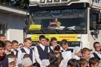 Орловская митрополия направила колонну гуманитарной помощи для украинских беженцев. 5 сентября 2014 г.