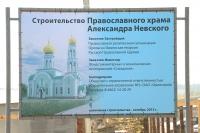Высокопреосвященнейший митрополит Орловский и Болховский Антоний <a href=