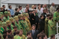 Празднование 700-летия со дня рождения святого преподобного Сергия Радонежского в Свято-Троицкой Сергиевой Лавре. 18 июля 2014 г.