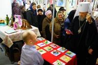 В центре «Металлург» открылась III Международная православная выставка «От покаяния к воскресению России». 24 марта 2017 г.