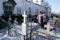 В день обретения главы Иоанна Предтечи архиепископ Антоний совершил литургию в Иоанно-Крестительском храме Орла. 8 марта 2012 г.