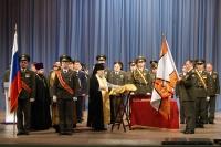 Освящение боевого знамени войсковой части 03013. 10 января 2012 г.