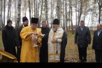Высокопреосвященнейший архиепископ Орловский и Ливенский Антоний освятил место на территории Кривцовского мемориала, где будет построен храм-часовня во имя святого Иоанна Воина. 9 октября 2012 г.