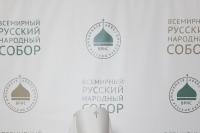 Митрополит Орловский и Болховский Антоний принял участие в работе XХI Всемирного русского народного собора в Москве. 1 ноября 2017 г.