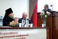 В Орле начала работу всероссийская научная конференция по проблемам секуляризма и постсекуляризма. 18 мая 2012 г.
