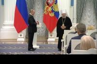 Президент России Владимир Путин наградил митрополита Антония (Черемисова) Орденом «За заслуги перед Отечеством» III степени. 21 ноября 2019 г.