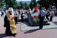 Духовенство Орловской митрополии приняло участие в митинге Памяти, посвященном 75-й годовщине освобождения Орловской области от немецко-фашистских захватчиков. 5 августа 2018 г.