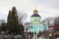 В Неделю 24-ю по Пятидесятнице митрополит Орловский и Болховский Тихон совершил литургию в Свято-Троицком храме Орла. 1 декабря 2019 г.