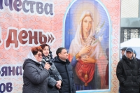 Праздник в честь российского студенчества в храме Смоленской иконы Божией Матери города Орла. 25 января 2020 г.