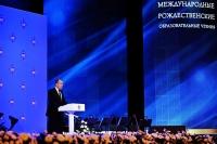 Делегация Орловской митрополии участвовала в открытии XXVIII Международных Рождественских образовательных чтений в Москве. 27 января 2020 г.