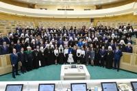 В Совете Федерации состоялись VIII Рождественские Парламентские встречи. 28 января 2020 г.