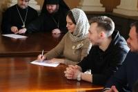 Орловское региональное отделение ВРНС выбрало делегата на Соборный съезд Всемирного Русского Народного Собора. 29 ноября 2020 г.