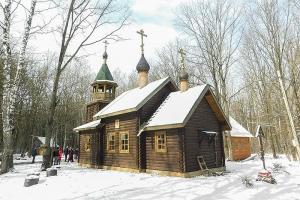 Скит Новомучеников и исповедников Российских