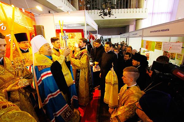 Начала работу IV Международная православная выставка «От покаяния к воскресению России»