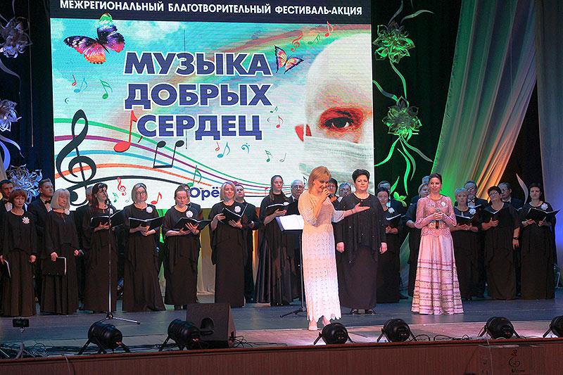 Орловская митрополия поддержала «Музыку добрых сердец» в помощь онкобольным детям