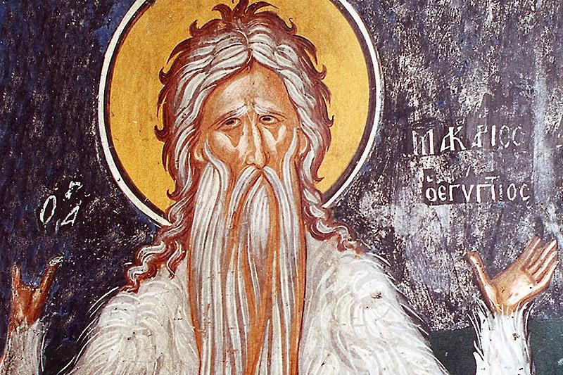 Слово о вечном. Преподобный Макарий Египетский. Часть 1