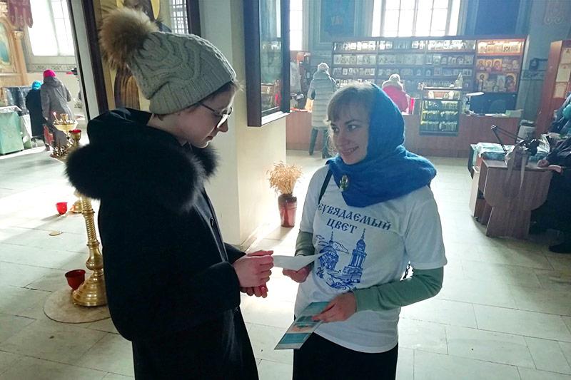 «Неувядаемый цвет»: в Успенском (Михаило-Архангельском) соборе Орла появилось молодежное движение