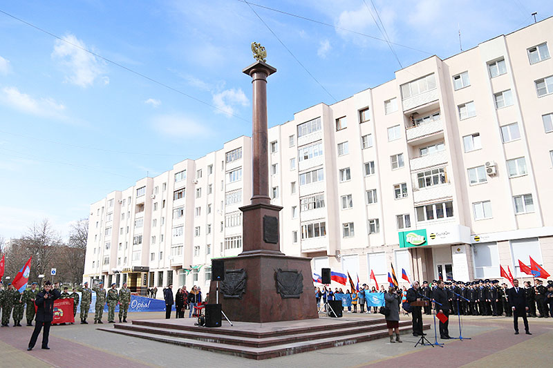 Архипастырь принял участие в открытии «Вахты Памяти – 2019»