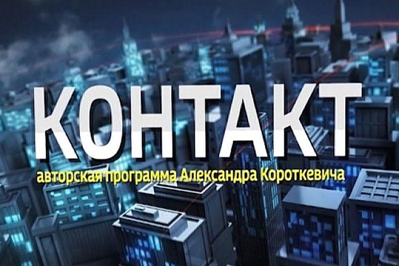 Митрополит Тихон ответит на вопросы зрителей в эфире программы «Контакт»