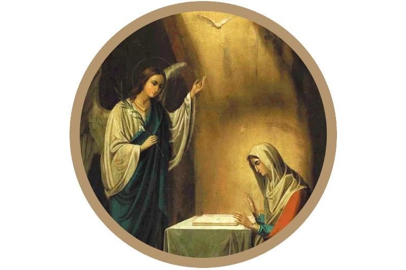 Сегодня — начало нашего спасения
