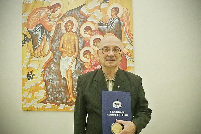 Орловский краевед Анатолий Мищенко удостоен благодарности Макариевского фонда
