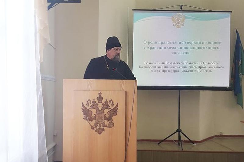 Священник рассказал о роли Православной Церкви в вопросе сохранения межнационального мира и согласия в Болховском районе