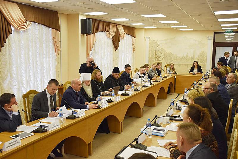 В Орле обсудили реформу демографического и семейного законодательства