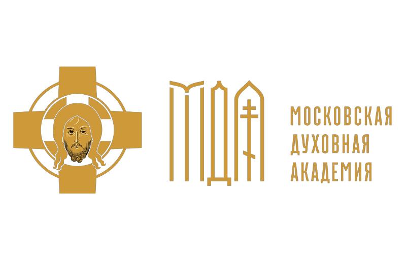 Московская духовная академия для желающих организует онлайн-курсы по основам Православия и ОПК